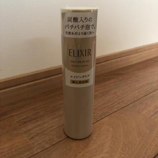 エリクシール(ELIXIR)の資生堂 美容液 エリクシール エイジングケア 導入美容液   (ブースター/導入液)