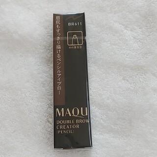 MAQuillAGE - マキアージュ ダブルブローアイブロウ ペンシル