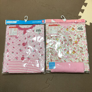 【未使用未開封】パジャマ 女の子 90 セット売り(パジャマ)