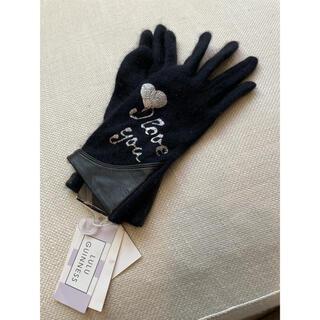 LULU GUINNESS - ルルギネス 手袋 アンゴラ