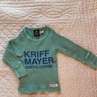 クリフメイヤー(KRIFF MAYER)のクリフメイヤー ロンT カットソー 90(Tシャツ/カットソー)