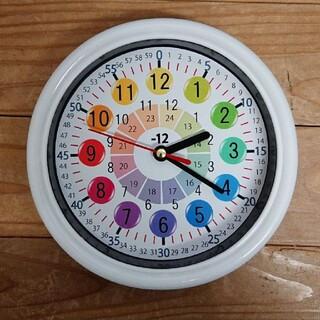 カラフル 知育 白枠 掛け時計(知育玩具)