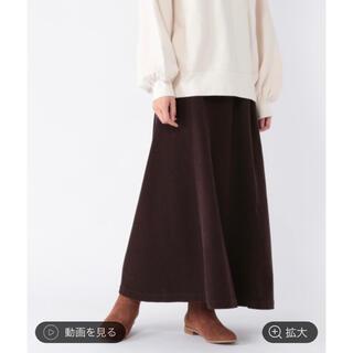 スタディオクリップ(STUDIO CLIP)の新品タグ付き studioCLIP セミフレアスカート(ロングスカート)