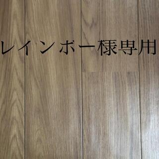 レインボー様専用(その他)