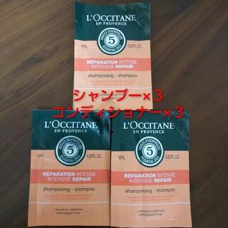 ロクシタン(L'OCCITANE)のロクシタン シャンプー & コンディショナー セット(シャンプー/コンディショナーセット)