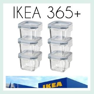 イケア(IKEA)の【IKEA】IKEA 365+ 耐熱ガラス容器*密閉ふた付き*(容器)