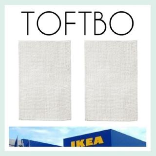 イケア(IKEA)の新品未使用【IKEA】TOFTBO バスマット マイクロファイバー 2枚セット(バスマット)
