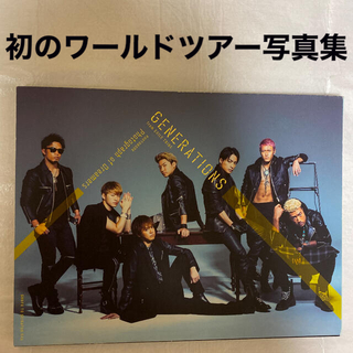 ジェネレーションズ(GENERATIONS)のGENARATIONS from EXILE TRIBE PHOTOBOOK P(アート/エンタメ)