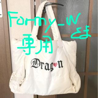 ダンスウィズドラゴン(Dance With Dragon)のダンスウィズドラゴントートバック(バッグ)