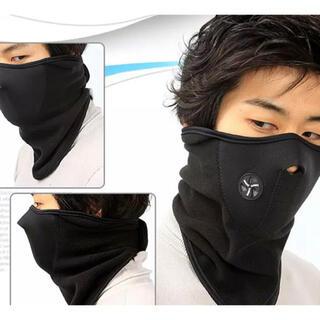 ネックウォーマー ブラック フェイスマスク バイク サイクリング ハイキング(ネックウォーマー)