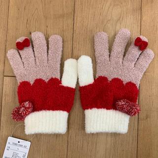 ニットプランナー(KP)の【新品未使用】KPニットプランナー 手袋(手袋)