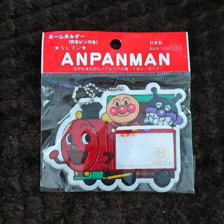 アンパンマン - アンパンマン ネームホルダー  新品