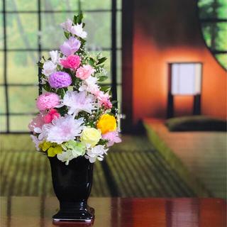 仏花【お供え花 】 ♡ことね菊♡花器つきアレンジ 単品(一基) (ドライフラワー)