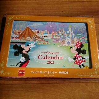 ディズニー(Disney)のエネオス ディズニー卓上カレンダー(カレンダー/スケジュール)
