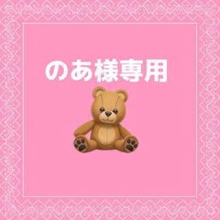 のあ様専用(K-POP/アジア)