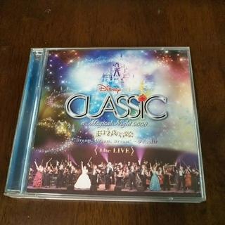 ディズニー(Disney)のディズニー・オン・クラシック2008 ライブCD2枚組(キッズ/ファミリー)