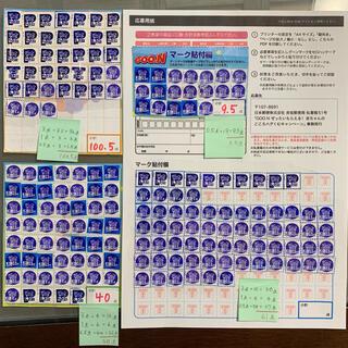 ☆グーン☆ポイント☆211点分☆(ベビー紙おむつ)