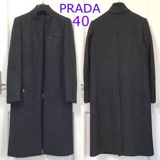 プラダ(PRADA)のPRADA プラダ コート 40 チャコールグレー(ロングコート)