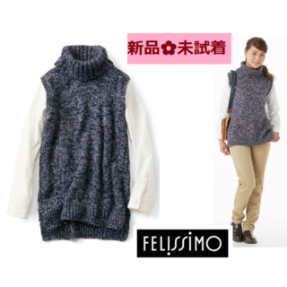 フェリシモ(FELISSIMO)の新品🌼リブインコンフォートドッキングシャツ(ニット/セーター)