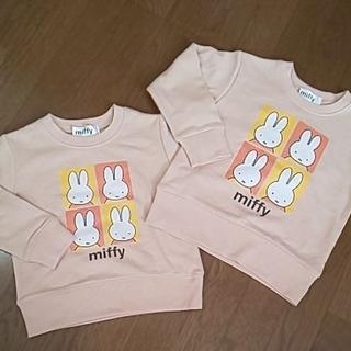 シマムラ(しまむら)の週末発送可能 miffy トップス 110  姉妹 ミッフィー(Tシャツ/カットソー)