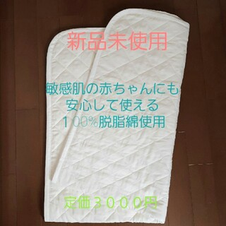 アカチャンホンポ(アカチャンホンポ)のベビー用敷きパッド【新品未使用】日本製高品質(ベビー布団)
