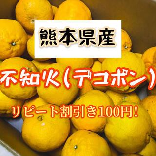 熊本県産 不知火(デコポン)箱込5kg(フルーツ)