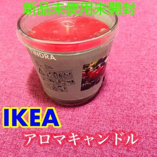 イケア(IKEA)のIKEA アロマキャンドル(キャンドル)