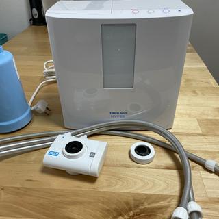 トリム ハイパー 水素水 整水器 浄水器(浄水機)