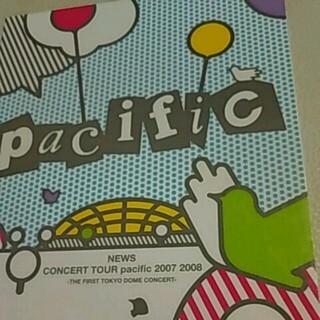 ニュース(NEWS)のNEWS DVD ライブ パシフィック コンサート pacific 山下智久 (ミュージック)