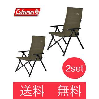 コールマン(Coleman)のコールマン レイチェア オリーブ※2脚セット(テーブル/チェア)