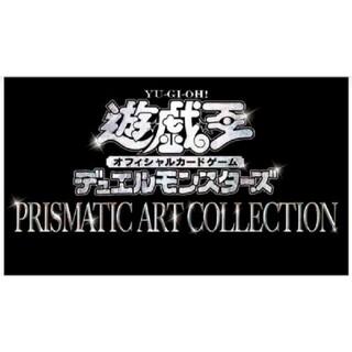 遊戯王プリズマティックアートコレクションの未開封4box(少年漫画)