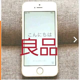 アイフォーン(iPhone)のdocomo  iPhone5s ジャンク(スマートフォン本体)