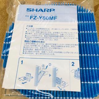SHARP - 交換フィルター