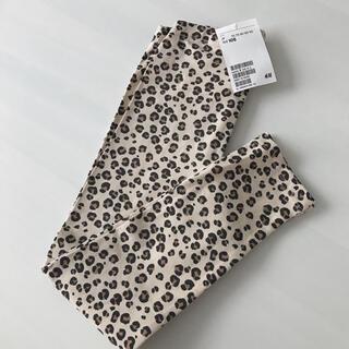 H&M - タグ付き H&M アニマル レオパード レギンスパンツ (105)