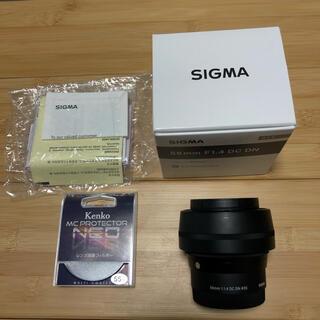 シグマ(SIGMA)のSIGMA 56mm F1.4 DC DN  ソニーeマウント(レンズ(単焦点))