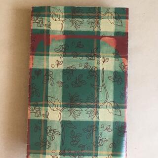 ひまわりと紙袋(カード/レター/ラッピング)