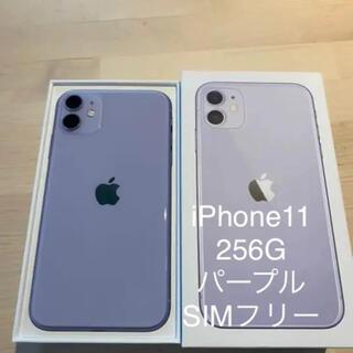 iPhone - iPhone 11 256gb パープル SIMフリー
