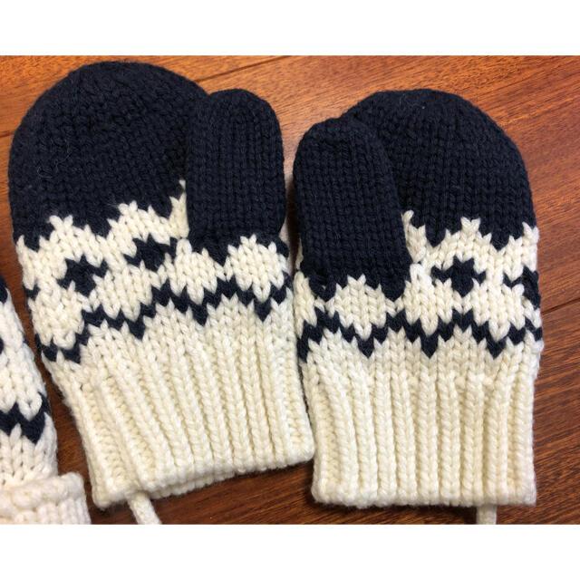 MUJI (無印良品)(ムジルシリョウヒン)の無印良品 子供用 ニット帽 手袋 セット キッズ/ベビー/マタニティのこども用ファッション小物(手袋)の商品写真