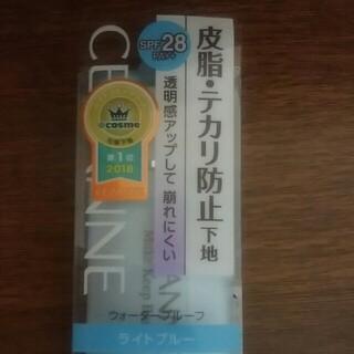 CEZANNE(セザンヌ化粧品) - セザンヌ 皮脂テカリ防止下地 ライトブルー(30ml)