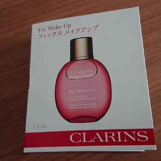 クラランス(CLARINS)のクラランス フィックス メイクアップ サンプル(化粧水/ローション)