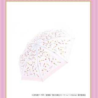 スリーコインズ(3COINS)の折りたたみ傘(傘)