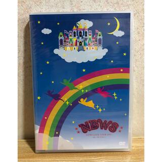 ジャニーズ(Johnny's)のNEWS LIVE DVD(アイドル)
