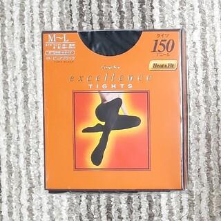 カネボウ(Kanebo)のカネボウコスミリオン エクセレンスタイツ ピュアブラック M~L 150デニール(タイツ/ストッキング)