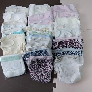 ニシキベビー(Nishiki Baby)の大量! 布おむつカバー (ベビーおむつカバー)