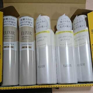 ELIXIR - ELIXIR 導入美容液 洗顔料