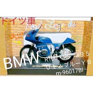 ビーエムダブリュー(BMW)のBMW  R100・RS #95012 ブルーYBm-96017BI(模型/プラモデル)