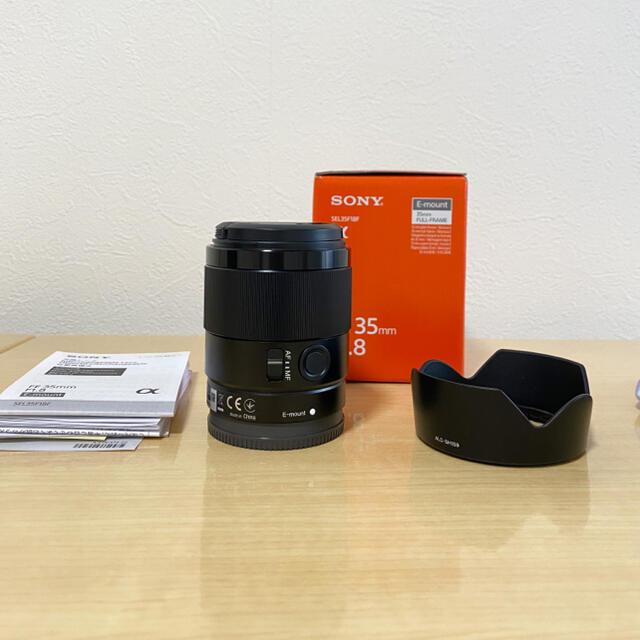 SONY(ソニー)のFE 35mm F1.8 SEL35F18F  スマホ/家電/カメラのカメラ(レンズ(単焦点))の商品写真