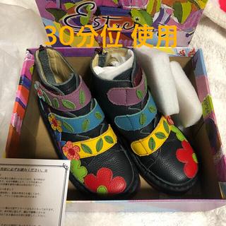 エスタシオン  幅広牛革 マルチフラワー スニーカー ブーツ 30分使用