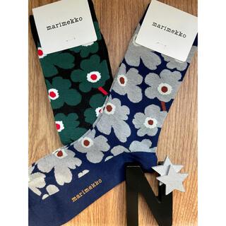 marimekko - 新品マリメッコ靴下2点セット セット変更可能です❤︎
