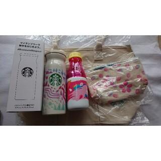 スターバックスコーヒー(Starbucks Coffee)のスターバックス 福袋 ステンレスタンブラー トートバッグ 4点 (タンブラー)